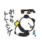 二胡パンダ(日本語版)コロナウイルス編(個別スタンプ:8)
