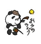 二胡パンダ(日本語版)コロナウイルス編(個別スタンプ:9)