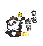 二胡パンダ(日本語版)コロナウイルス編(個別スタンプ:10)