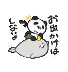 二胡パンダ(日本語版)コロナウイルス編(個別スタンプ:11)
