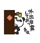 二胡パンダ(日本語版)コロナウイルス編(個別スタンプ:12)
