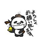 二胡パンダ(日本語版)コロナウイルス編(個別スタンプ:13)