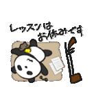 二胡パンダ(日本語版)コロナウイルス編(個別スタンプ:14)
