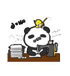二胡パンダ(日本語版)コロナウイルス編(個別スタンプ:15)