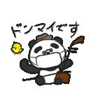 二胡パンダ(日本語版)コロナウイルス編(個別スタンプ:16)