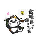 二胡パンダ(日本語版)コロナウイルス編(個別スタンプ:17)