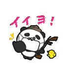 二胡パンダ(日本語版)コロナウイルス編(個別スタンプ:19)