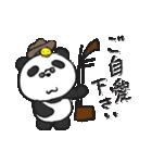 二胡パンダ(日本語版)コロナウイルス編(個別スタンプ:22)
