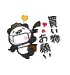 二胡パンダ(日本語版)コロナウイルス編(個別スタンプ:23)