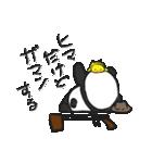 二胡パンダ(日本語版)コロナウイルス編(個別スタンプ:26)