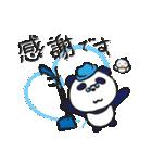二胡パンダ(日本語版)コロナウイルス編(個別スタンプ:27)