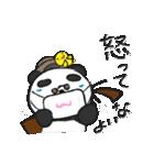二胡パンダ(日本語版)コロナウイルス編(個別スタンプ:28)