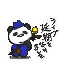 二胡パンダ(日本語版)コロナウイルス編(個別スタンプ:29)