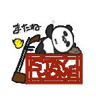 二胡パンダ(日本語版)コロナウイルス編(個別スタンプ:32)