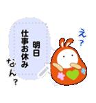 金沢生まれの起き上がりねん メッセージ(個別スタンプ:8)