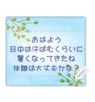水彩えほん【季節のレターセット/5月6月】(個別スタンプ:01)