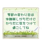 水彩えほん【季節のレターセット/5月6月】(個別スタンプ:02)