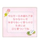 水彩えほん【季節のレターセット/5月6月】(個別スタンプ:03)