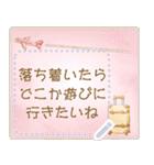 水彩えほん【季節のレターセット/5月6月】(個別スタンプ:04)