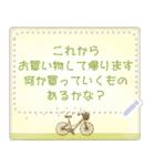 水彩えほん【季節のレターセット/5月6月】(個別スタンプ:06)