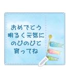 水彩えほん【季節のレターセット/5月6月】(個別スタンプ:07)
