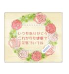 水彩えほん【季節のレターセット/5月6月】(個別スタンプ:08)