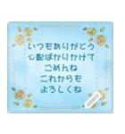 水彩えほん【季節のレターセット/5月6月】(個別スタンプ:09)