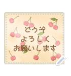 水彩えほん【季節のレターセット/5月6月】(個別スタンプ:10)