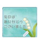 水彩えほん【季節のレターセット/5月6月】(個別スタンプ:11)
