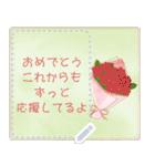 水彩えほん【季節のレターセット/5月6月】(個別スタンプ:12)