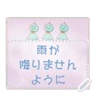 水彩えほん【季節のレターセット/5月6月】(個別スタンプ:13)