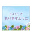 水彩えほん【季節のレターセット/5月6月】(個別スタンプ:14)