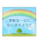 水彩えほん【季節のレターセット/5月6月】(個別スタンプ:15)