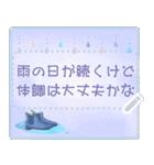 水彩えほん【季節のレターセット/5月6月】(個別スタンプ:16)