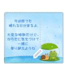 水彩えほん【季節のレターセット/5月6月】(個別スタンプ:17)