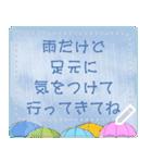 水彩えほん【季節のレターセット/5月6月】(個別スタンプ:18)