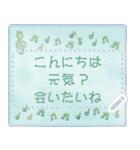 水彩えほん【季節のレターセット/5月6月】(個別スタンプ:19)