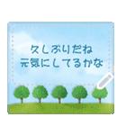 水彩えほん【季節のレターセット/5月6月】(個別スタンプ:20)