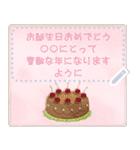 水彩えほん【季節のレターセット/5月6月】(個別スタンプ:21)