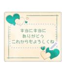 水彩えほん【季節のレターセット/5月6月】(個別スタンプ:22)