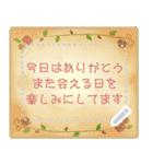 水彩えほん【季節のレターセット/5月6月】(個別スタンプ:23)