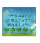 水彩えほん【季節のレターセット/5月6月】(個別スタンプ:24)