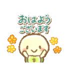 かめ太3(個別スタンプ:02)
