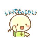 かめ太3(個別スタンプ:05)