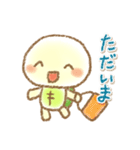 かめ太3(個別スタンプ:08)