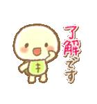 かめ太3(個別スタンプ:11)