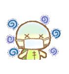 かめ太3(個別スタンプ:36)