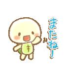 かめ太3(個別スタンプ:38)
