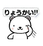 ちいくま 2(個別スタンプ:01)