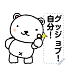 ちいくま 2(個別スタンプ:02)